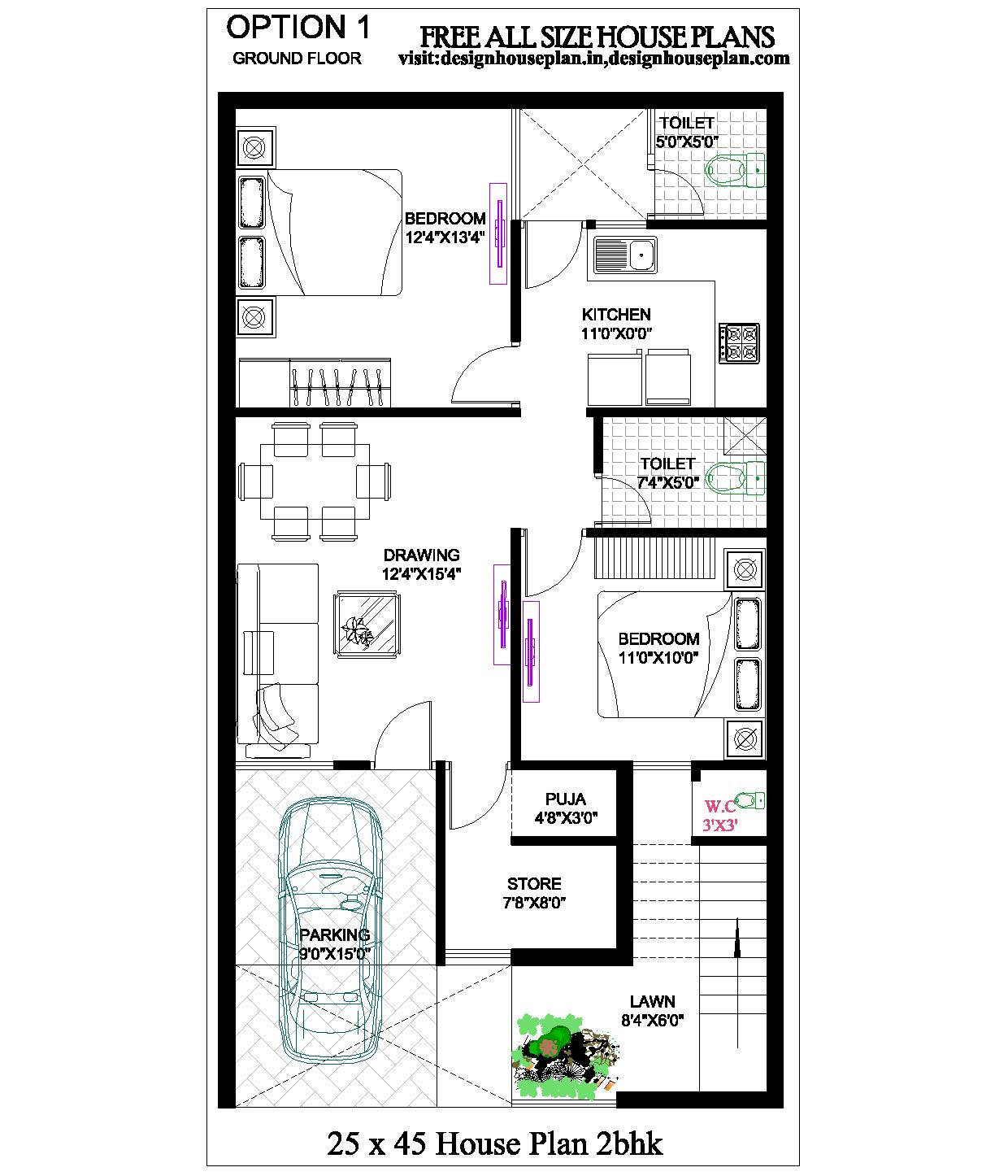 25 Feet By 45 Feet House Plan 25 By 45 House Plan 2bhk House Plans 3d